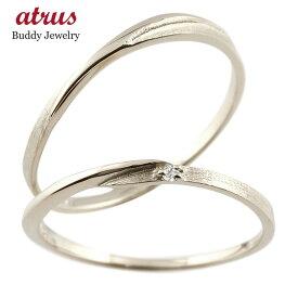 結婚指輪 【送料無料】スイートペアリィー インフィニティ ペアリング マリッジリング ダイヤモンド シルバー925 S字 つや消し 一粒 シルバー 華奢 ファッション パートナー