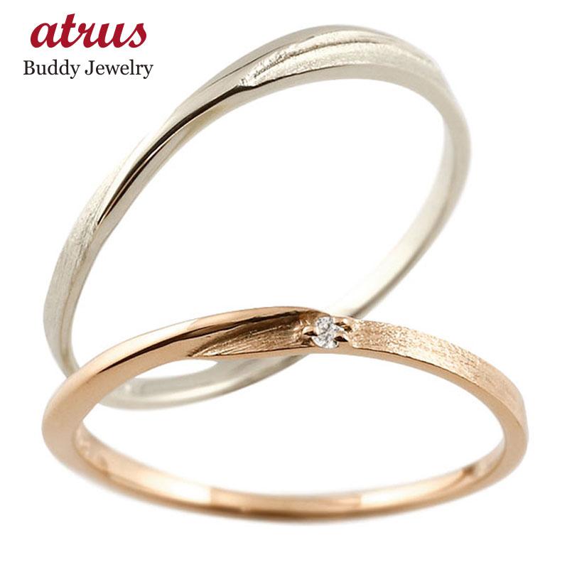 結婚指輪 【送料無料】スイートペアリィー インフィニティ ペアリング ダイヤモンド ピンクゴールドk10 ホワイトゴールドk10 S字 つや消し 一粒 10金 華奢 ストレート ファッション