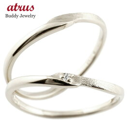 結婚指輪 【送料無料】スイートペアリィー インフィニティ ペアリング マリッジリング ダイヤモンド プラチナリング S字 つや消し 一粒 pt900 華奢 ファッション パートナー
