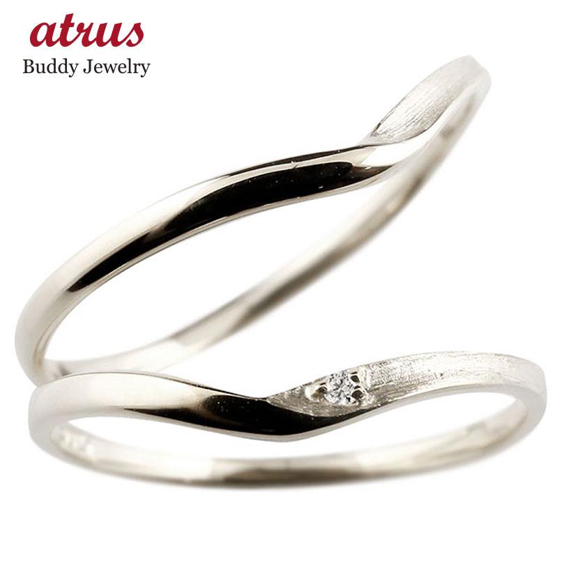 結婚指輪 【送料無料】スイートペアリィー インフィニティ ペアリング マリッジリング ダイヤモンド プラチナリング V字 つや消し 一粒 pt900 華奢 ファッション