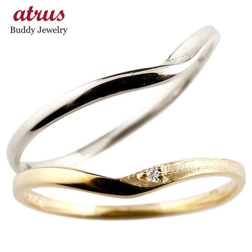 【送料無料】スイートペアリィー インフィニティ ペアリング 結婚指輪 マリッジリング ダイヤモンド イエローゴールドk10 ホワイトゴールドk10 V字 つや消し 一粒 10金 華奢 ファッション