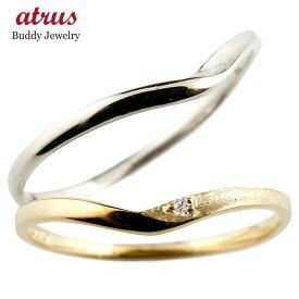 結婚指輪 【送料無料】スイートペアリィー インフィニティ ペアリング マリッジリング ダイヤモンド イエローゴールドpt900 プラチナ900 V字 つや消し 一粒 18金 華奢 ファッション パートナー