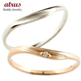 結婚指輪 【送料無料】スイートペアリィー インフィニティ ペアリング ダイヤモンド ピンクゴールドpt900 プラチナ900 V字 つや消し 一粒 18金 華奢 ストレート ファッション パートナー