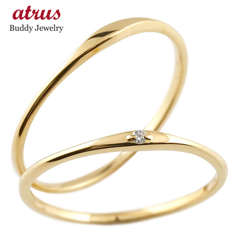 【送料無料】スイートペアリィー インフィニティ ペアリング 結婚指輪 マリッジリング ダイヤモンド イエローゴールドk18 ストレート一粒 18金 華奢 ファッション