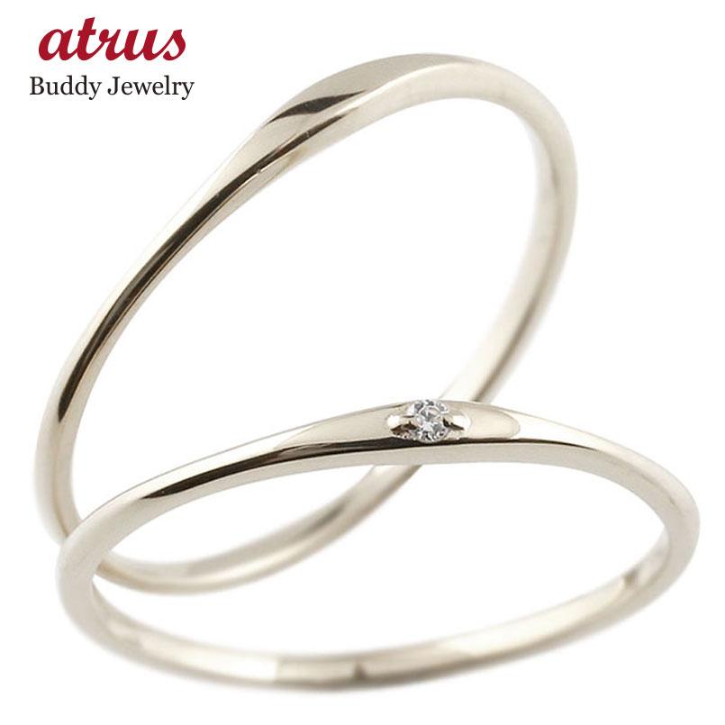 【送料無料】スイートペアリィー インフィニティ ペアリング 結婚指輪 マリッジリング ダイヤモンド ホワイトゴールドk18 ストレート一粒 18金 華奢 ファッション