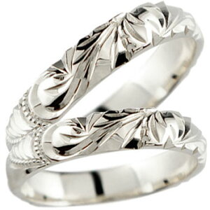 ペアリング プラチナ 結婚指輪 2本セット ハワイアンジュエリー マリッジリング ハード950 地金 ハード pt950 カップル 送料無料 の 2個セット