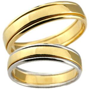 ペアリング プラチナ 18金 結婚指輪 人気 結婚指輪 マリッジリング 結婚式 地金リング イエローゴールドk18 宝石なし コンビ ストレート カップル 送料無料 の 2個セット LGBTQ 男女兼用