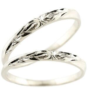 ペアリング 2本セット 結婚指輪 シンプル プラチナ ハワイアンジュエリー ハードプラチナ950 ハワイアン ストレート 地金 pt950 送料無料 の 2個セット LGBTQ 男女兼用