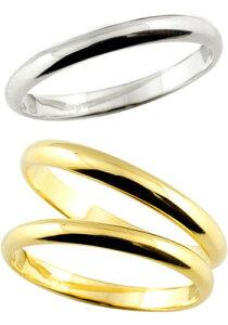 ペアリング 結婚指輪 マリッジリング イエローゴールドk10 ホワイトゴールドk10 甲丸 結婚式 10金 ストレート トラスリング カップル 3本セット 送料無料 の 2個セット