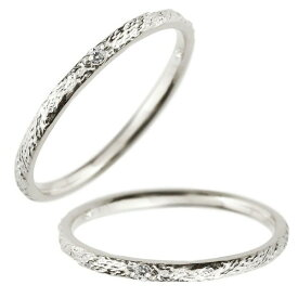 結婚指輪 レディース ペアリング マリッジリング 結婚指輪 一粒 ダイヤモンド プラチナ ダイヤ トラスト プレゼント 女性 送料無料