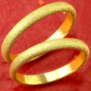 ペアリング 結婚指輪 ゴールド 純金 2本セット 指輪 甲丸 k24 24金 ストレート 地金 マリッジリング リング 送料無料 の 2個セット LGBTQ 男女兼用