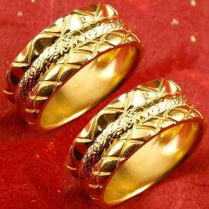ペアリング 結婚指輪 純金 幅広 指輪 k24 24金 ゴールド 重ね付けデザイン 地金 マリッジリング リング 送料無料 の 2個セット