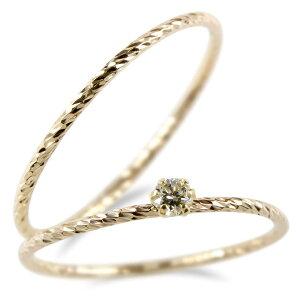 ゴールド ペアリング 指輪 ダイヤ ダイヤモンド カット 10k イエローゴールドk10 10金 4月誕生石 メンズ レディース ピンキーリング カップル 2本セット 華奢 最短納期 の 2個セット 2本セット