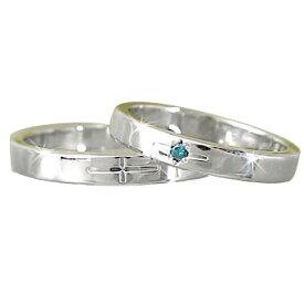ペアリング 18金 結婚指輪 クロス ブルー ダイヤ ダイヤモンド ホワイトゴールドk18 マリッジリング ハンドメイド 松 結婚式 ダイヤ ストレート カップル の 2個セット