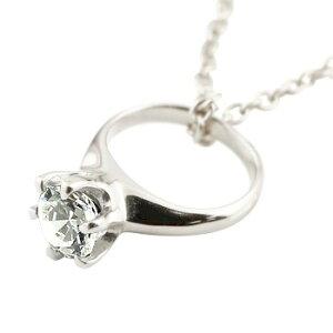 ベビーリングダイヤモンド ペンダントネックレス 一粒 プラチナ プラチナペンダント ダイヤ ストレート 立爪 レディース 送料無料