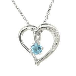 ネックレス ダイヤモンド オープンハート ホワイトゴールドK18 ブルートパーズ 11月誕生石 ハート パワーストーン ダイヤ 18金 レディース 宝石 送料無料