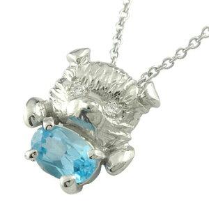 ブルートパーズ ネックレス トップ ダイヤモンド 犬 プラチナ ペンダント ダイヤ レディース 宝石 送料無料