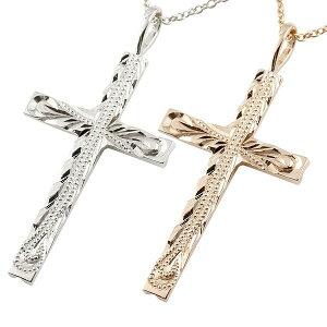 ハワイアンジュエリー ペアネックレス クロス 十字架 ホワイトゴールドk18 ピンクゴールドk18 ペンダント ミル打ち チェーン 18金 カップル レディース 送料無料