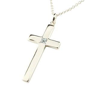 ネックレス アクアマリン クロス プラチナ ペンダント 十字架 シンプル 地金 人気 3月の誕生石 レディース 送料無料