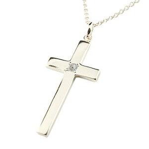 ネックレス ブルームーン クロス プラチナ ペンダント 十字架 シンプル 地金 人気 6月の誕生石 レディース 送料無料