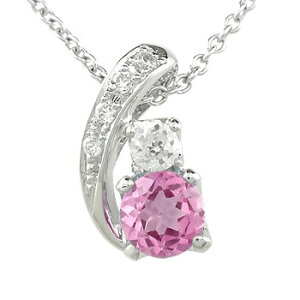 ピンクトルマリン ダイヤモンド プラチナ ペンダントヘッド チャーム ネックレス トップ 大粒 ダイヤ 宝石 送料無料