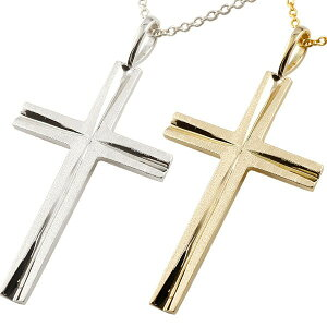 ペアネックレス クロス ネックレス 十字架 ホワイトゴールドk18 イエローゴールドk18 地金 シンプル ホーニング加工 マット仕上げ チェーン 18金 レディース