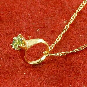 ネックレス メンズ 純金 ベビーリング ペリドット 一粒 ペンダント 誕生石 出産祝い ネックレス 8月誕生石 24金 ゴールド k24 立爪 人気 緑の宝石 送料無料