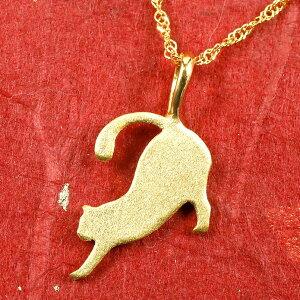 ネックレス 24金女性 純金 ゴールド 猫 24K ペンダント レディース k24 ねこ ネコ 猫モチーフ シンプル 人気 プレゼント 送料無料