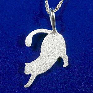 プラチナ999 純プラチナ 猫 ネックレス トップ ペンダント ねこ ネコ 猫モチーフ レディース 人気 pt999 送料無料