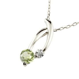 ペリドット ネックレス ダイヤモンド シルバー ペンダント チェーン 人気 8月誕生石 sv 宝石 送料無料