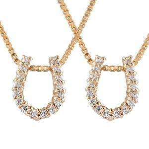 ペアネックレス トップ 馬蹄 ネックレス トップ ダイヤモンド ペンダント ピンクゴールドk18 ホースシュー 蹄鉄 ダイヤ 18金 チェーン 人気 バテイ 送料無料