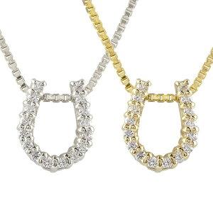 ペアネックレス トップ 馬蹄 ネックレス トップ ダイヤモンド ホワイトゴールドk10 イエローゴールドk10 ペンダント ホースシュー 蹄鉄 ダイヤ 10金 チェーン 人気 バテイ