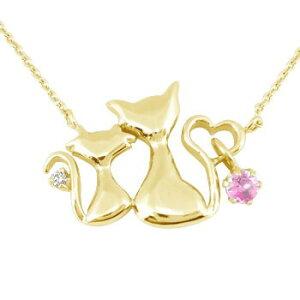 ネックレス 天然石 ダイヤモンド ダイヤ ダイヤアニマル 猫 ハート イエローゴールドk18 チェーン 人気 18金宝石 送料無料 の トップ LGBTQ ユニセックス 男女兼用