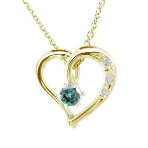 ネックレス レディース ダイヤモンド ダイヤオープンハート一粒 ブルーブルーブルーハート イエローゴールドk18 チェーン 人気 18金送料無料 の トップ