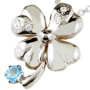 ネックレス クローバーブルートパーズ 四葉 ダイヤモンド ダイヤ ダイヤペンダント 11月誕生石 ホワイトゴールドk18 レディース チェーン 人気 18金 送料無料 の トップ