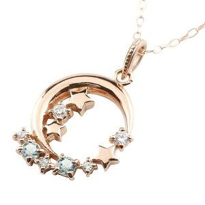 ネックレス レディース アクアマリン ピンクゴールドダイヤモンド ダイヤペンダント 星 スター 月 チェーン 人気 3月誕生石 k18 18金 送料無料 の トップ