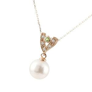 パールネックレス 真珠 フォーマル ピンクゴールドk18 ペリドット ネックレス ダイヤモンド ダイヤペンダント チェーン 人気 6月誕生石 18金 送料無料 の トップ LGBTQ ユニセックス 男女兼用