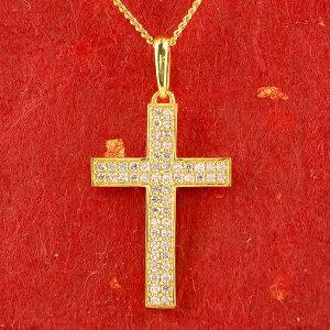 24金ネックレス 純金 クロス ダイヤモンド メンズ ゴールド 24K 十字架 ダイヤ ペンダント ゴールド k24 シンプル 男性 送料無料
