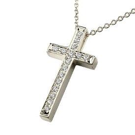 ネックレス ダイヤモンド ダイヤ ダイヤネックレス クロスダイヤモンド ダイヤペンダント十字架 ホワイトゴールドk18 レディース チェーン 人気 18金 送料無料 の トップ