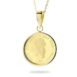 【あす楽】24金 ネックレス トップ コイン 純金 犬 トイプードル 2021年 純金貨 エリザベス女王 イギリス イエローゴールドk18 1/30オンス リバーシブル ケース付 の 送料無料