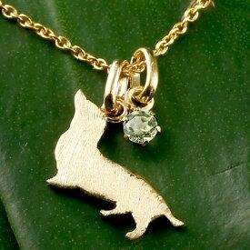 ネックレス 犬ペリドット 一粒 ペンダント ダックス ダックスフンド イエローゴールドk10 10金 いぬ イヌ 犬モチーフ 8月誕生石 チェーン 人気 送料無料