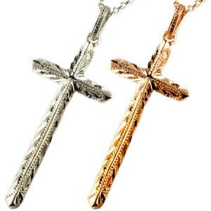 ハワイアンジュエリー ペアネックレス トップ クロス 十字架 ペンダント ピンクゴールドk18 ホワイトゴールドk18 18金 ミル打ち チェーン 人気 カップル 送料無料