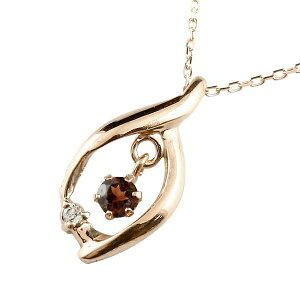 ネックレス レディース ガーネットダイヤモンド ダイヤペンダント ピンクゴールドk18 チェーン 人気 1月誕生石 18金 送料無料 の トップ