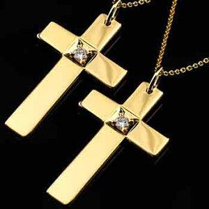 ダイヤモンドネックレス ペアネックレス ペアペンダント ダイヤモンド クロス ペンダント イエローゴールドk18 18金 ダイヤ カップル 送料無料