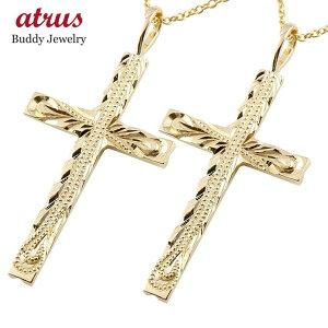 ハワイアンジュエリー ペアネックレス トップ クロス 十字架 イエローゴールドk18 ペンダント ミル打ち チェーン 18金 カップル 送料無料