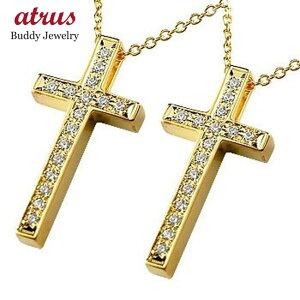 ペアネックレス トップ ペアペンダント クロス ネックレス トップ ダイヤモンド イエローゴールドk18 ペンダント ダイヤ 十字架 チェーン 18金 人気 カップル 送料無料