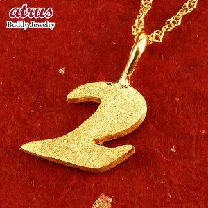 ネックレス レディース 24金 純金 ゴールド 24K 数字 2 ペンダント ゴールド k24 チェーン 40cm ナンバー 送料無料 の トップ 人気