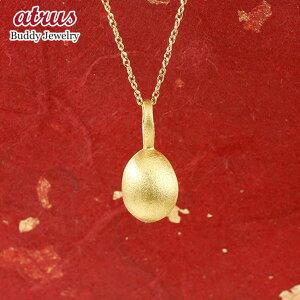 純金 ネックレス トップ 24金 ゴールド イースターエッグ 卵 24K ペンダント 24金 ゴールド k24 誕生記念 タマゴ たまご レディース スクリューチェーン 送料無料