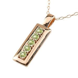 18金 ネックレス メンズ ペリドット ピンクゴールドk18 バータイプ ペンダント トップ チェーン 人気 8月誕生石 男性用 宝石 緑宝石 の 送料無料
