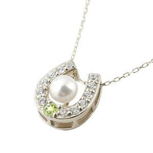 ネックレス レディース 誕生石 馬蹄 プラチナパール 真珠 フォーマル ペリドット ダイヤモンド ペンダント ダイヤ ホースシュー 人気 バテイ 8月誕生石 送料無料